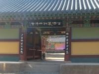 Baegyangsa
