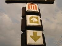 Metro Potrero
