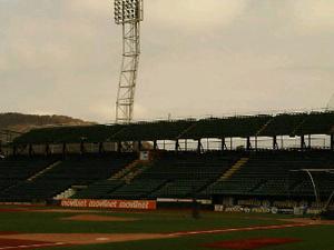 Estadio Alfonso Chico Carrasquel