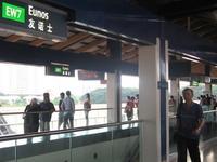 Eunos MRT Station
