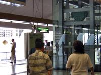 Simei MRT Station