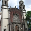 Santa Veracruz Church