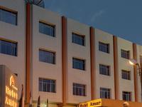 Hotel Amar