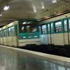 Falguière Station