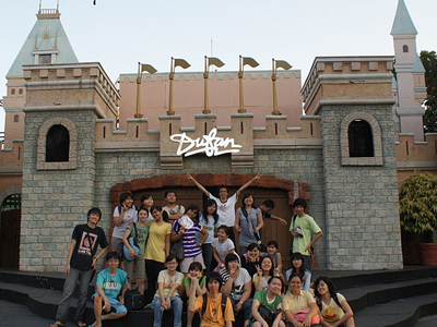 Fantasy World, Ancol Dreamland