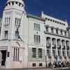 Financial Palace, Debrecen