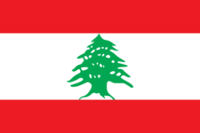 Flag Of Lebanon