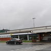 Lappeenranta Airport