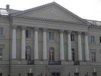 Former Tribunal