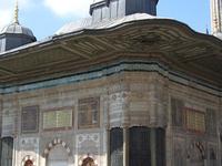 Fonte de Ahmed III