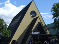 Fram Museum