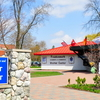 Frankenmuth Visitor Center