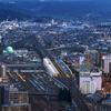 Fukushima City