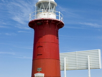North Mole Lighthouse