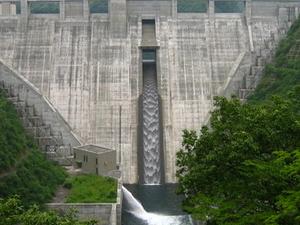 Fukashiro Dam