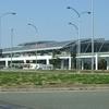 Aeropuerto Fukuoka