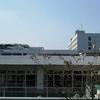 Fukushima University