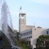 Fukuyama University