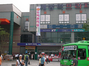 Gaebong Station