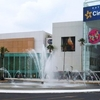 IMAX Theatre In Guadalajara