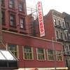 Gallagher's Steak House
