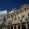 Garcia Lorca Theater In Havana