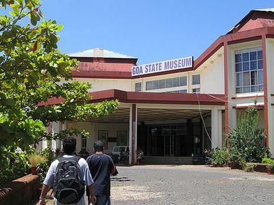 Goa State Museum - Panaji