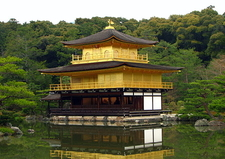 Golden Pavilion Temple In Kyoto