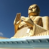 El Templo de Oro de Dambulla