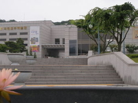 Gongju National Museum