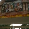 Govardhana Matha
