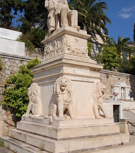 Grave Of Georgios Averoff