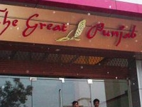 GREAT PUNJAB RESTAURANT