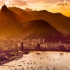 Guanabara Bay View