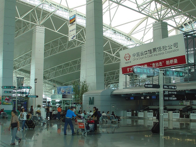 Guangzhou Baiyun International Airport Departure Lobby