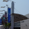 Guayaqil Museo Antropologicoyde Arte Contemporaneo
