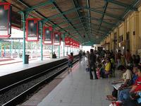 Gubeng Estação