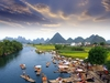 Guilin Landscape - China
