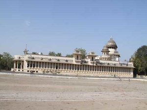 Gujarat Ayurved University