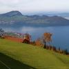 Gulf Of Buochs Lake Lucerne