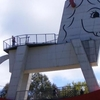 Gumeracha Giant Rocking Horse