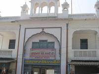 Gurudwara Shree Bebe Nanki Ji