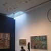Gallery View American Folk Art Museum