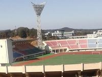 Gangneung Estadio
