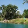 Gan Hashlosha National Park Pool