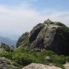 Sanghwang Peak