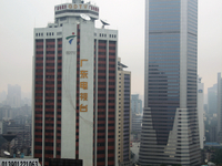 Guangdong International Building