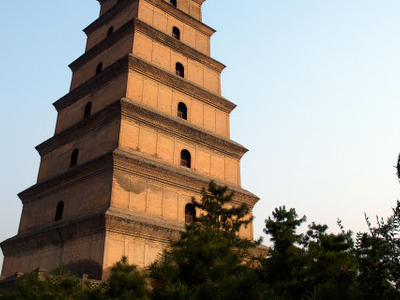 View Of Giant Wild Goose Pagoda