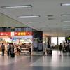 Gimpo International Concourse