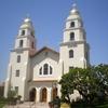 Roman Catholic Church Of the Good Shepherd